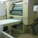 z1-130x130 Z Fold  Paper Towel Machine
